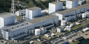 Nueva fuga en reactor nuclear de Fukushima