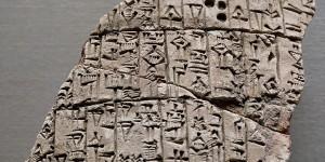 Los libros más antiguos de la historia y del mundo